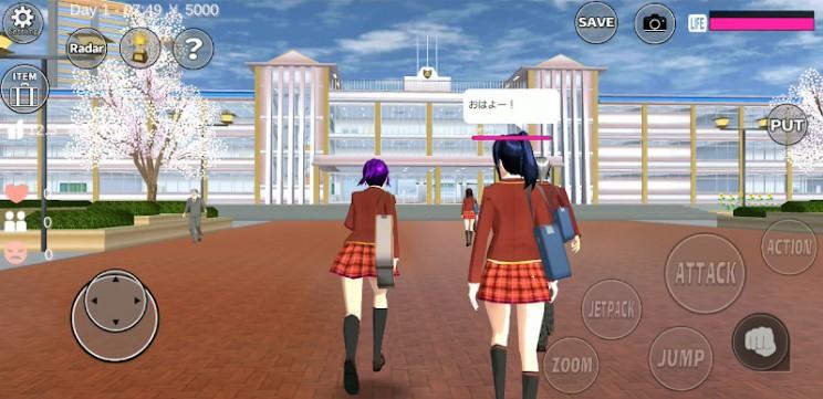 download game sakura school simulator mod apk